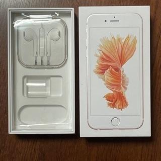【ネット決済・配送可】iPhone6s用イアホン