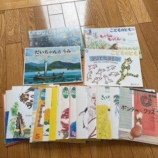 【ネット決済】絵本20冊福音館書店