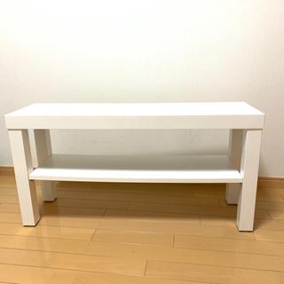 IKEA イケア LACK テレビボード ホワイト 白