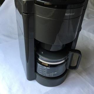 差し上げます ナショナル コーヒーメーカー