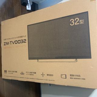 32型 32インチ 液晶テレビ