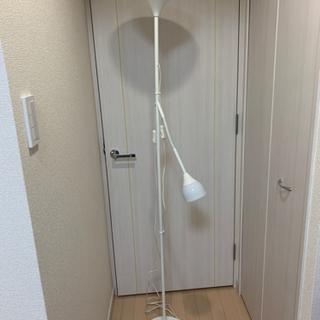 無料 IKEA NOTフロアアップライト/読書ランプ