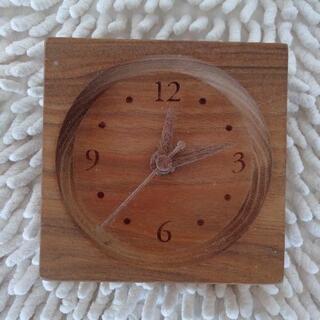 木製の時計