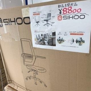 SIHOO 椅子 オフィスチェア デスクチェア  熊本リサ…