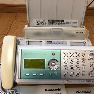 おたっくすKX-PW501-S(FAX付電話機)子機なし
