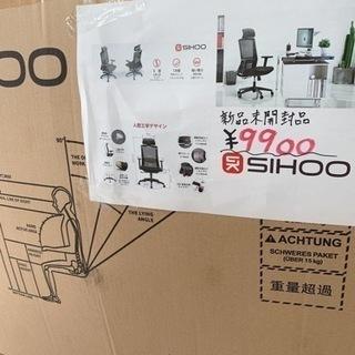 SIHOO 椅子 オフィスチェア ハイバックチェア 熊本リ…