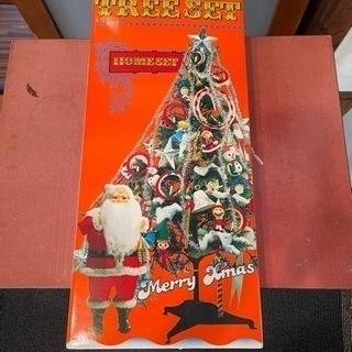 高さ60cm クリスマスツリー