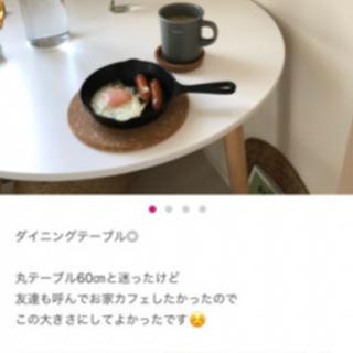 【ネット決済・配送可】テーブル、イス set売り