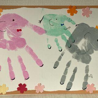 手形・足形アート教室