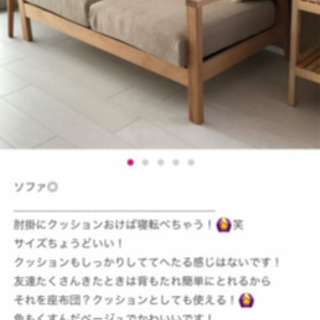 【ネット決済・配送可】ベージュソファ