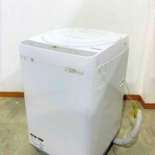 全自動洗濯機 SHARP ES-GE6C-W 2018年製 6....