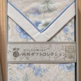 新品綿毛布