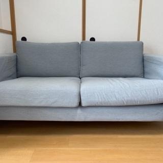 IKEA二人用ソファ譲ります!