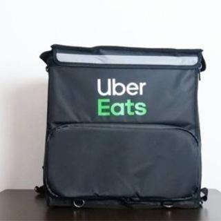 [下北沢周辺]Uberバッグ