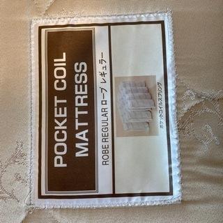 【決まりました】マットレス - シングルサイズ ポケットコイル