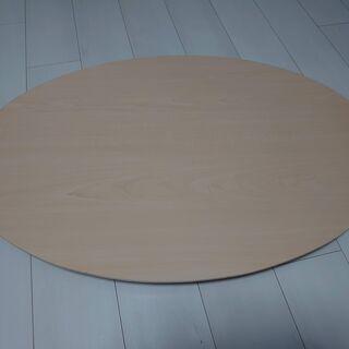 ローテーブル(楕円)
