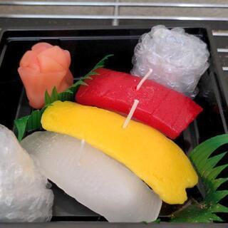 お寿司のキャンドル