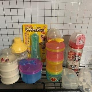 まとめ売り!ベビー用品 哺乳瓶、ミルク入れ、お菓子入れ他
