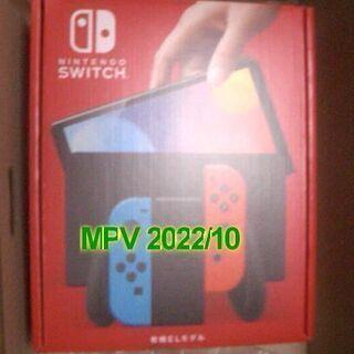 新型 有機ELモデル Nintendo Switch