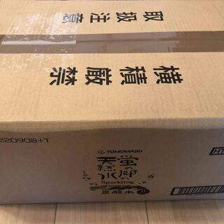 蛍の郷の天然水 スパークリング 500ml×24本 1箱 新品未開封