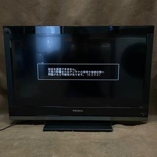 ピクセラ 液晶テレビ 32型 2011年製 リモコン無し …
