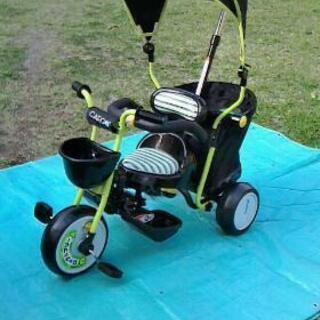 三輪車。荷物用カゴつき