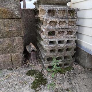 コンクリートブロックあげます