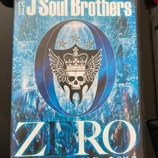三代目 j soul brothers    2012DVD