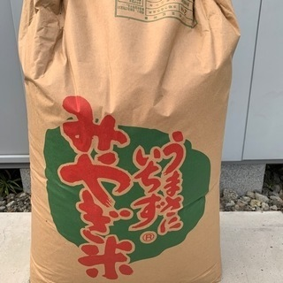 玄米30kgお譲り致します。