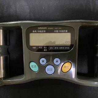 OMRON  HBF-302 体脂肪計