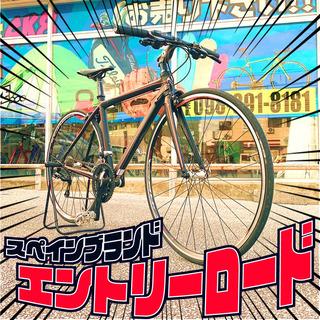 ORBEA AQUA エントリロードバイク、販売中!【SP1773】