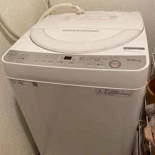 シャープ【洗濯機】6kg