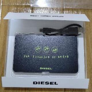 【非売品】DIESELのモバイルバッテリー