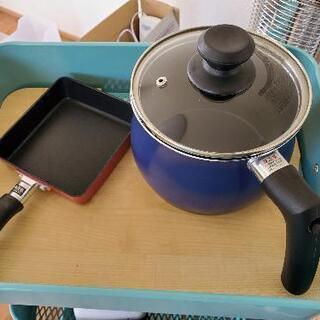 無料 ポット型片手鍋 小さい玉子焼き器 譲ります