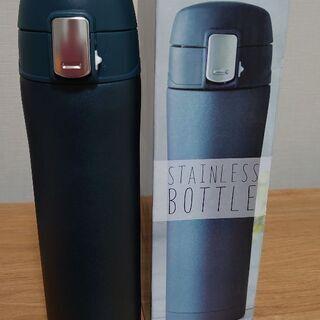新品未使用 ステンレスボトル 水筒