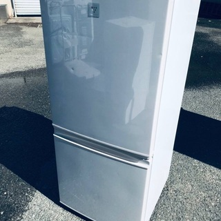 ♦️EJ1818番 SHARPノンフロン冷凍冷蔵庫 【2015年製】
