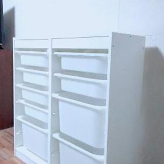 IKEA トロファスト 引き出し収納 白 2個セット