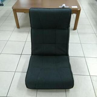 座椅子 カジュアル リクライニング