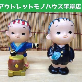 昭和レトロ 北海太郎 貯金箱 2体セット 北海道銀行 置物 道...