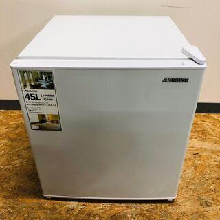 【Abitelax】 アビテラックス 1ドア冷蔵庫 AR-…