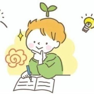 【小中学生対象】家庭教師•講師