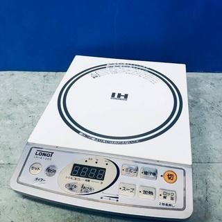 ♦️EJ1832番 山善 IH調理器具 【2006年製】