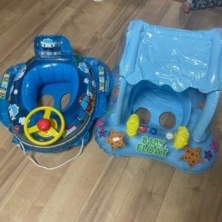 幼児用浮き輪