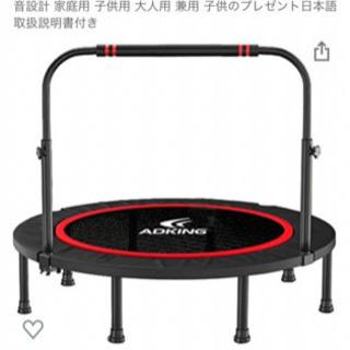 【引取限定】1500円折り畳み可能トランポリン
