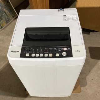 Hisense 5.5kg 洗濯機を格安で!