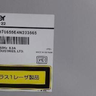 (値下げ)brother  HL-22 ブラザー 印刷機 プリンター