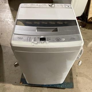 AQUA 洗濯機 4.5kg を格安で!