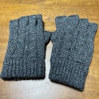 指無し手袋