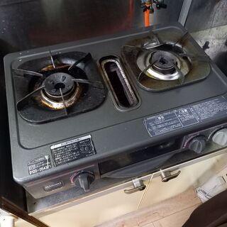 ガステーブル プロパンガス用 0円