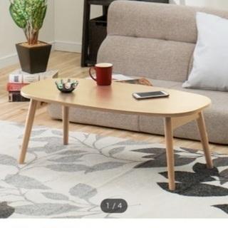 【ネット決済】一人暮らしテーブル.2年使用、傷汚れ無し